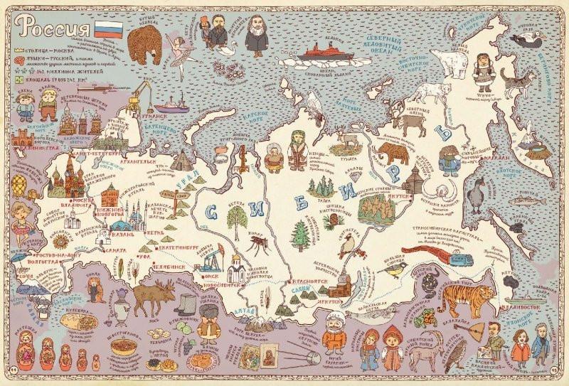 Ватмане, путешествия в картинках по континентам морям
