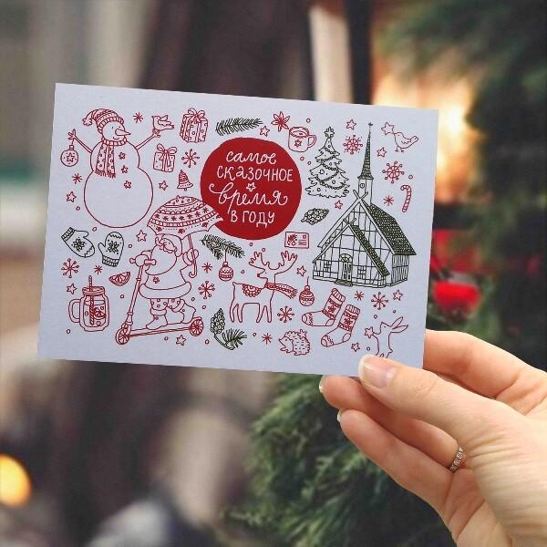 """Почтовая открытка """"Самое сказочное время в году"""", светло-серый крафт_img_1"""