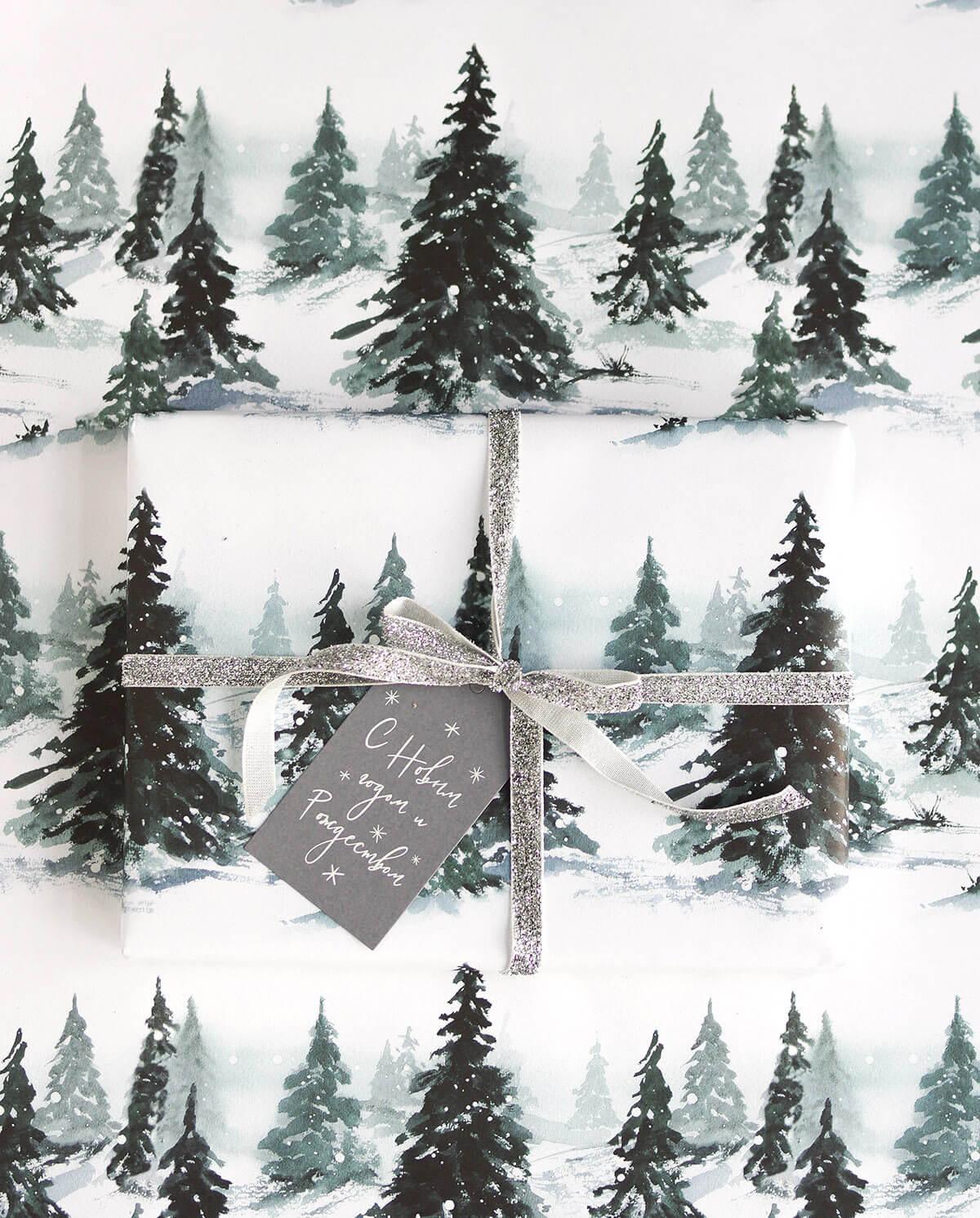 Бумага Зимний лес_img_0
