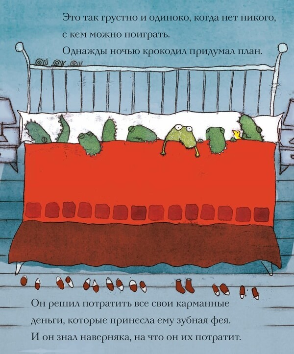 Крокодил, который не любил воду_img_1