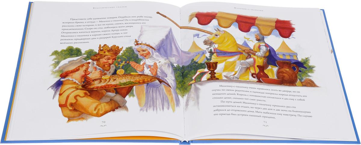 Классические сказки с иллюстрациями Скотта Густафсона_img_1