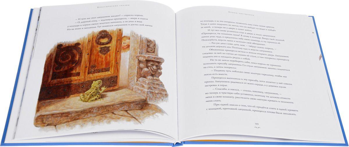 Классические сказки с иллюстрациями Скотта Густафсона_img_2
