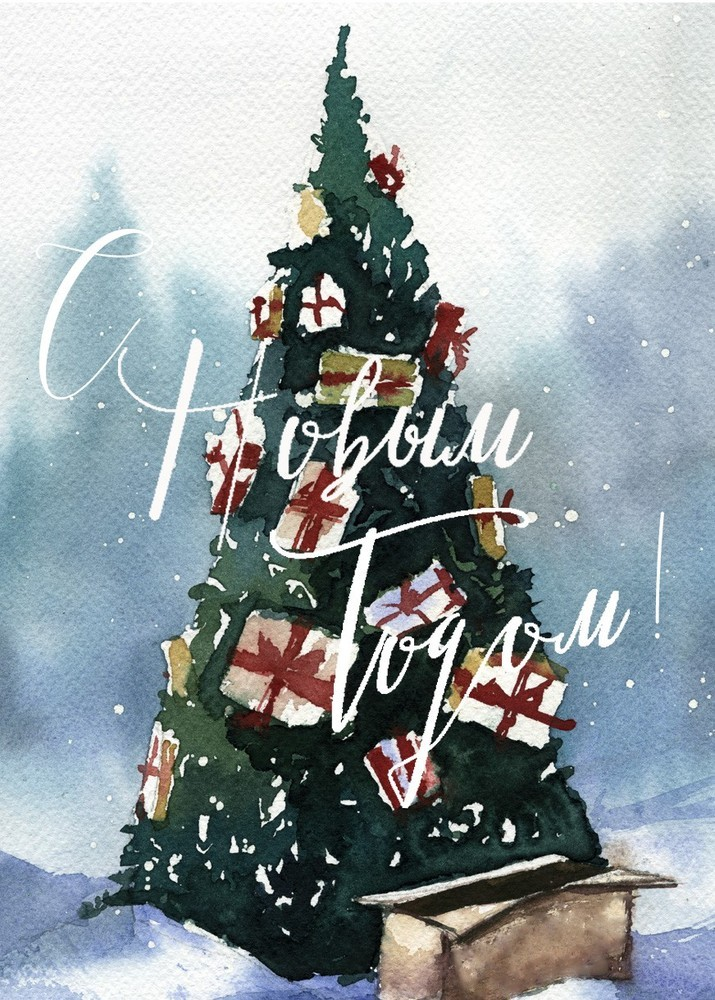 """Раскладная открытка """"С Новым годом!""""_img_0"""