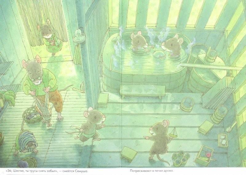 14 лесных мышей. Колыбельная_img_1
