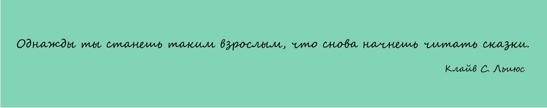 Купить детские книги в Калининграде|Интернет-магазин Мишки и Книжки