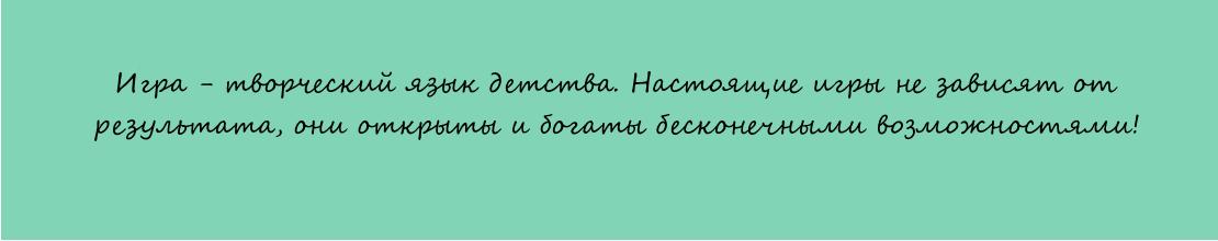 Купить деревянные игрушки в интернет-магазине | Калининград